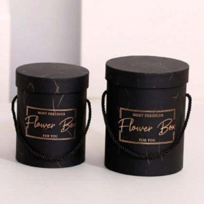 SHIOK Set-of-2 Portable Hugging Bucket Flower Gift Boxes For Flower Arrangement Decoration Kotak Hadiah BX1774