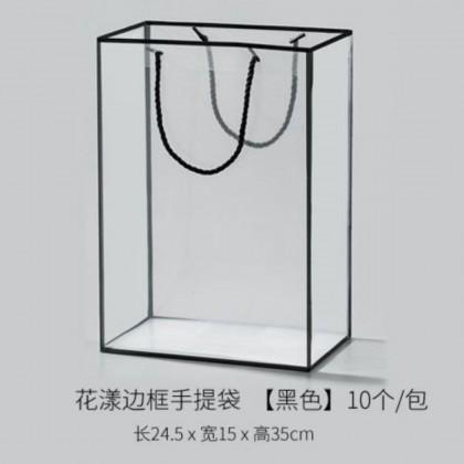 SHIOK Clear-Framed Flower Gift Bag With Handle For Gift Goodies Doorgift Wedding Beg Hadiah PB1006